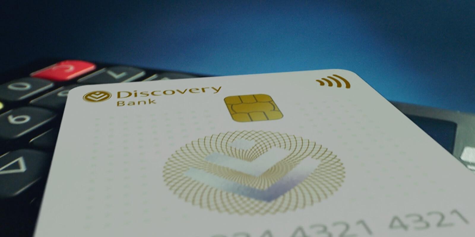 Metropolitan Republic Discovery Bank Shared Value